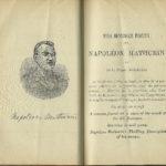 Photo: Copie de pages extraites du livre Nos Hommes Forts.- En 1884, André-Napoléon Montpetit publie les souvenirs de Mathurin, dans son livre intitulé: « Nos Hommes Forts ».